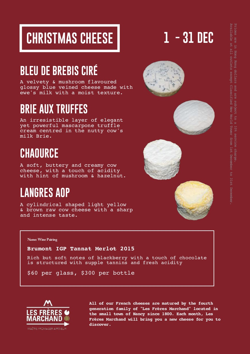 Classified Cheese of The Month