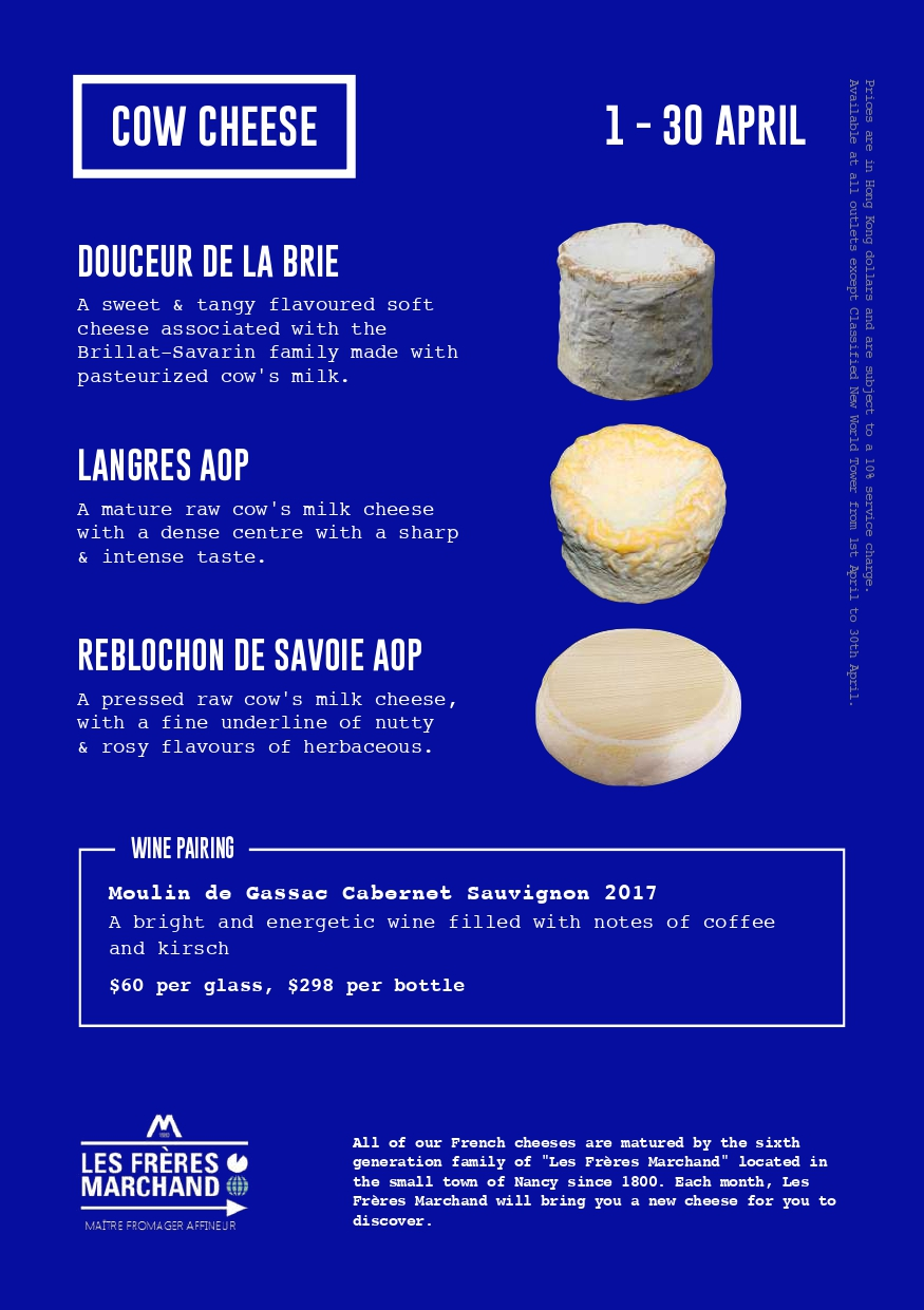 Classified Cheeses of the Month